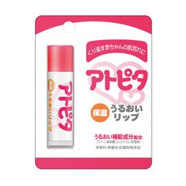【悅兒樂婦幼用品舘】日本 丹平 兒童護唇膏5g