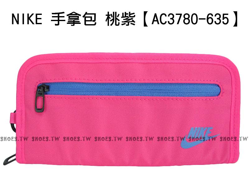 Shoestw【AC3780-635】NIKE 手拿皮夾 皮夾 運動皮夾 男女都可 桃紅色 多夾層