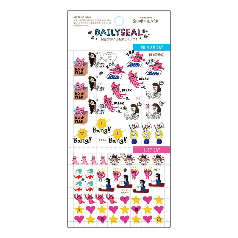 *小徑文化*日本進口原創插畫家 手帳專用貼紙系列 - 塗鴉 ( SEAL-460 )