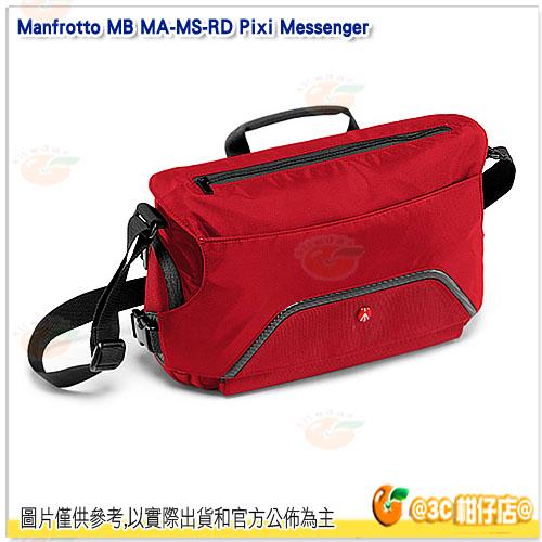 曼富圖 Manfrotto MB MA-MS-RD Pixi Messenger Red 紅 腳架郵差包 公司貨 腳架袋 腳架包