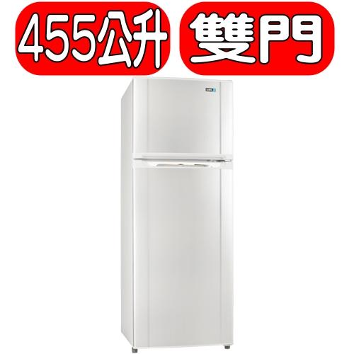 《特促可議價》SAMPO聲寶【SR-M46G(W2)】《250公升》雙門冰箱