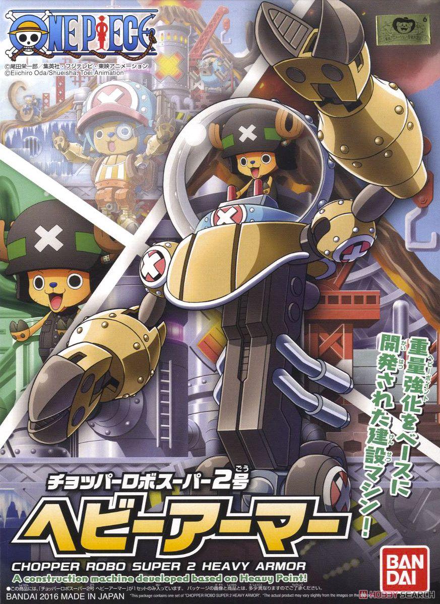 ◆時光殺手玩具館◆ 現貨 組裝模型 模型 BANDAI 航海王 海賊王 喬巴合體機器人超級2號 重力裝甲