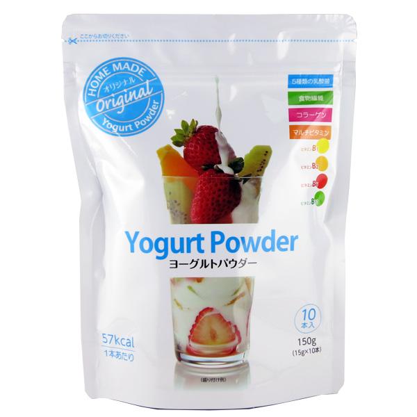 HOME MADE Original Yogurt Powder 便利原味優格粉10包入 150g オンガネ ヨーグルトパウダー