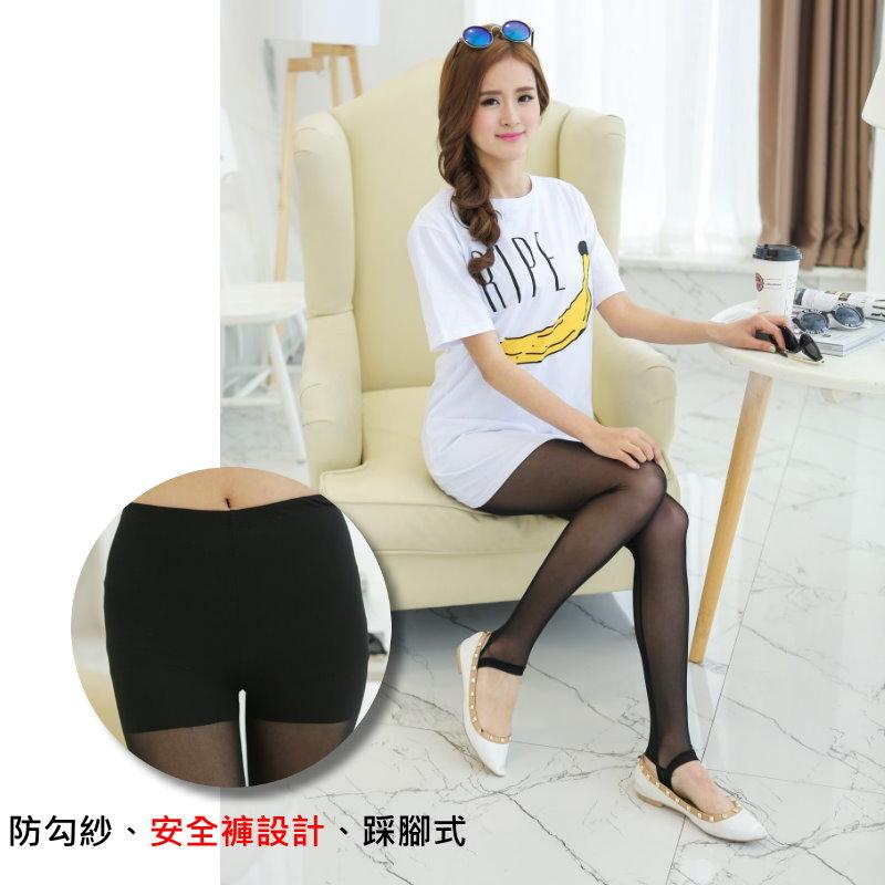 【紐約七號二館】Z-1512 非正韓 早春新款 時尚百搭防勾紗 安全褲設計 超大彈性 踩腳褲絲襪 2色