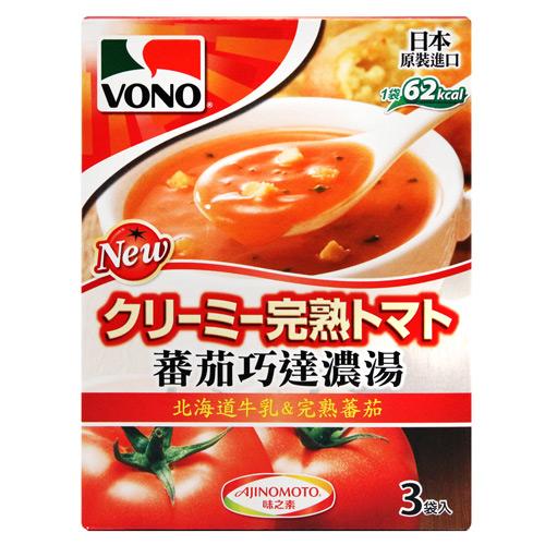 味之素VONO蕃茄巧達濃湯3袋入(45g)