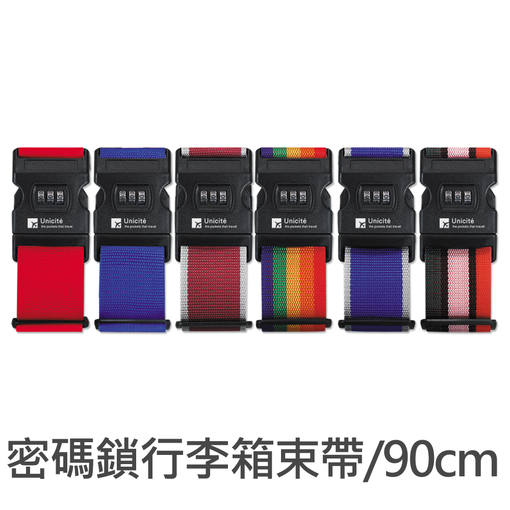 珠友 SN-30012 密碼鎖行李箱束帶/綁帶/90CM