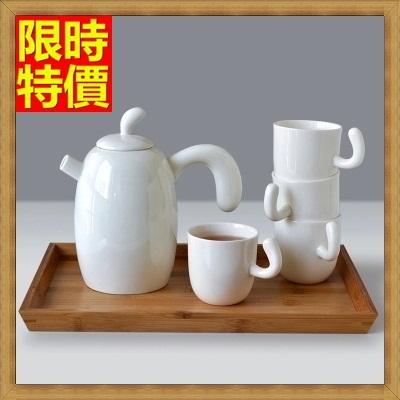 下午茶茶具 含茶壺+咖啡杯組合-4人創意時尚高檔骨瓷茶具69g56【獨家進口】【米蘭精品】