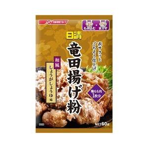 有樂町進口食品 日本 日清 油炸粉(60g)和風薑醬香味 4902110316124