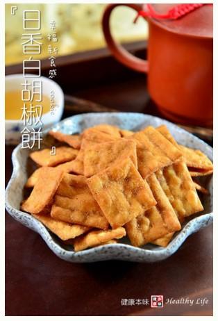 日香白胡椒餅 (300g)[TW53082232]千御國際