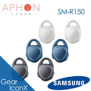 【Aphon生活美學館】Samsung Gear IconX 無線藍牙耳機(SM-R150)-送家樂福$200禮券