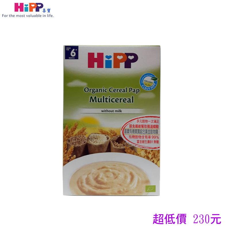 *美馨兒* Hipp 喜寶 - 寶寶米麥精系列-寶寶綜合黃金穀物精 230元