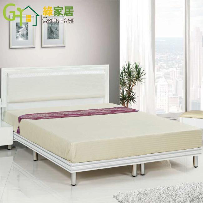 【綠家居】布蕾克珍珠白5尺雙人皮床台(不含床墊)