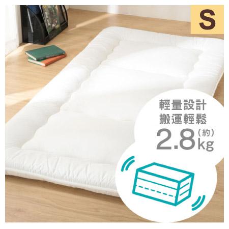 ★可折疊輕量日式床墊 單人 RAKURAKU