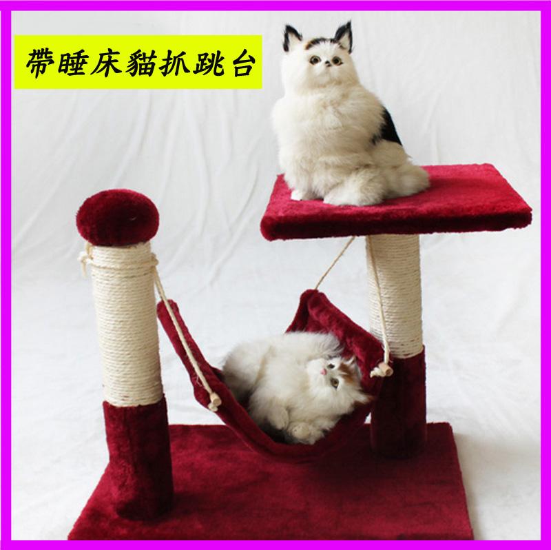 [BEEBUY] 帶跳床 貓爬架 貓跳台 獨立筒麻繩 貓玩具 貓用品 貓抓板 貓家具 貓籠 貓窩 貓床 吊床 貓樹 貓架子