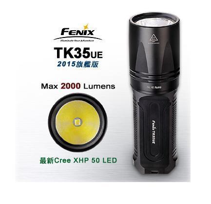 [ Fenix ] TK35ue 2015旗艦版戰術手電筒 2000流明