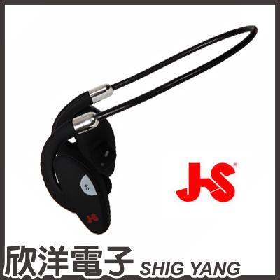 ※ 欣洋電子 ※ JS 運動型藍芽無線立體聲耳機 (HMH036) 黑色款 可搭配具藍牙功能平板電腦.手機