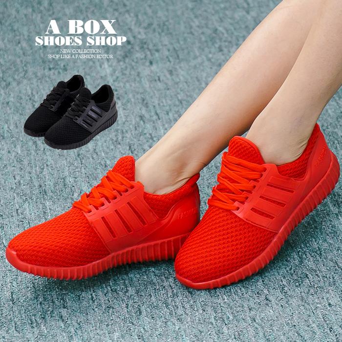 格子舖*【AAT02】個性時尚簡約單色素面透氣網布 綁帶休閒運動鞋 慢跑鞋 2色