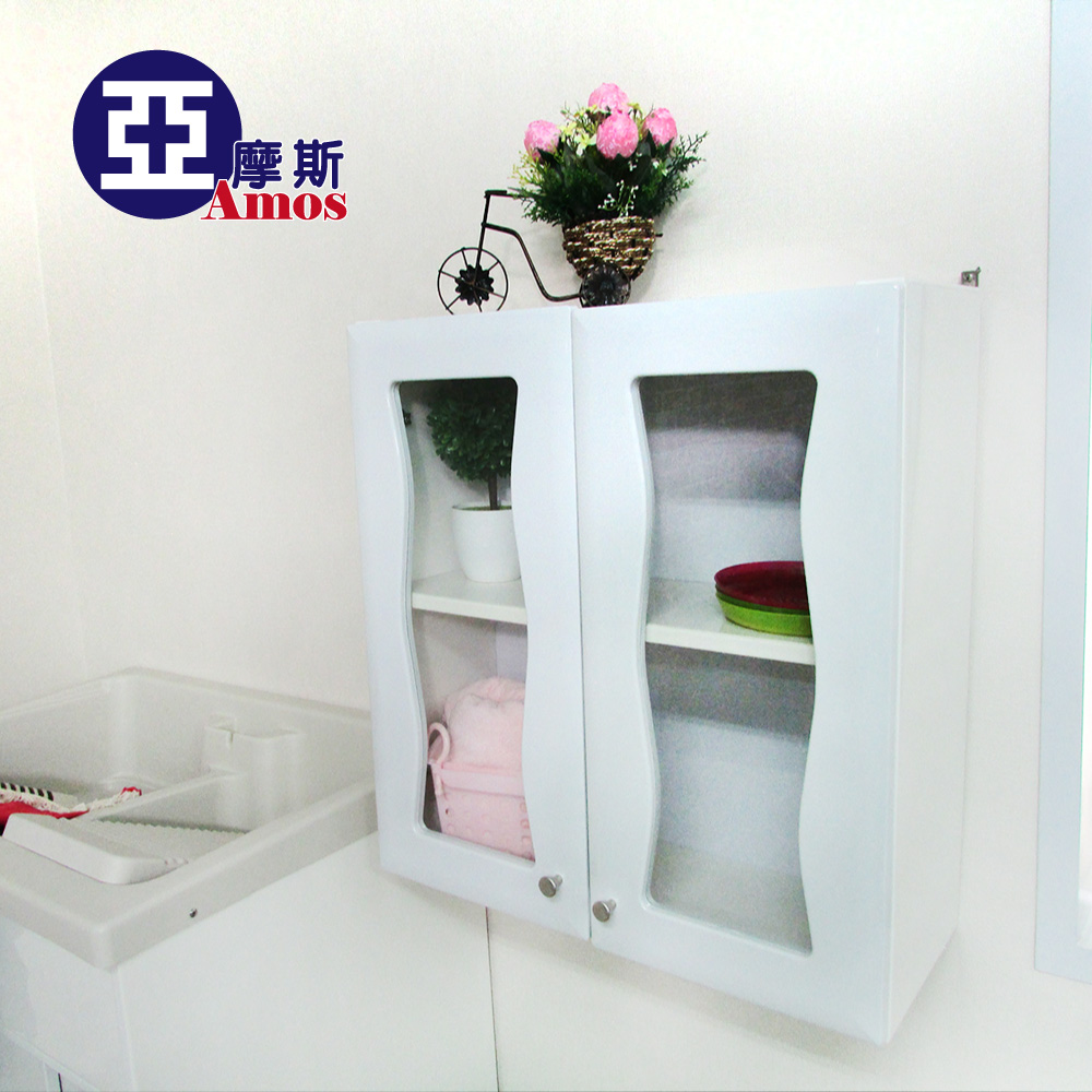 置物架 浴櫃 收納櫃【GAN005】波浪雙門防水塑鋼櫥櫃 Amos