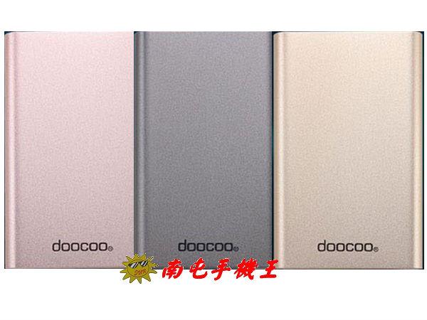 +南屯手機王+ doocoo coherer 10000+ 雙輸出鋁合金 智能行動電源 (支援快速充放電)【宅配免運費】