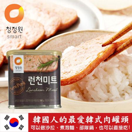 韓國人的最愛 韓式肉罐頭 340g 火腿罐頭 韓國料理 部隊鍋材料【N100467】