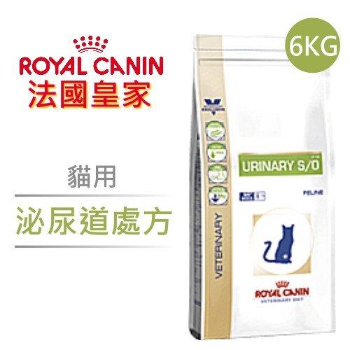Royal Canin 法國皇家 貓 泌尿道處方 LP34  7kg/7公斤