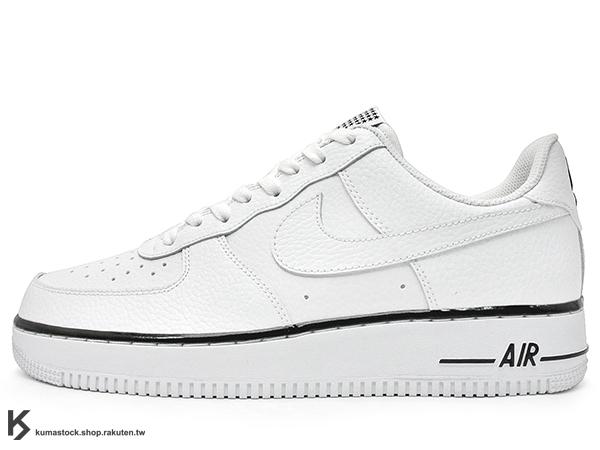 2016 經典復刻鞋款 大人氣 NIKE AIR FORCE 1 LOW 低筒 男鞋 全白 黑線 星星 白黑 壓紋皮革 (488298-160) !
