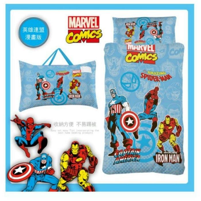 台灣精製 兒童睡袋冬夏兩用 幼兒園睡袋 卡通睡袋多種圖案 英雄聯盟