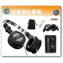 AKG K404 Mini 可摺疊迷你頭戴型耳機