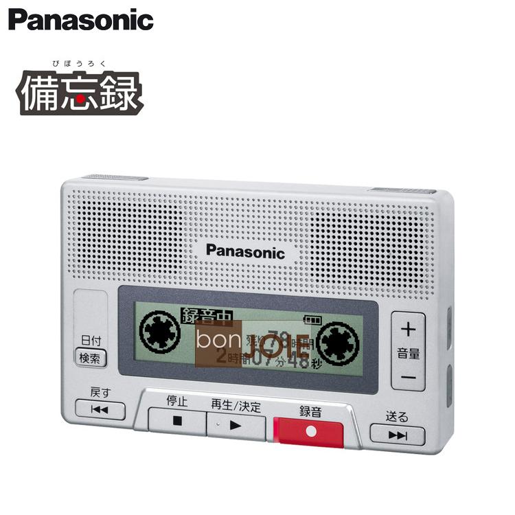 ::bonJOIE:: 日本進口 境內版 Panasonic 國際牌 RR-SR30 8GB 數位錄音機 (全新盒裝) 立體聲數位錄音筆 MP3 格式錄音機 RR-SR30-S