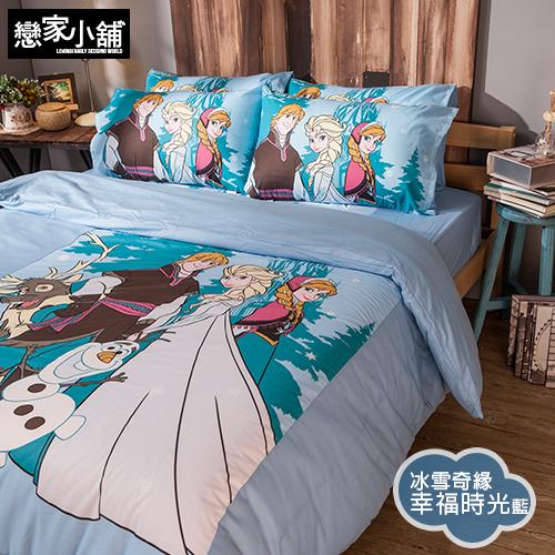 被套 / 單人【幸福時光藍】4.5x6.5尺,FROZEN冰雪奇緣,混紡精梳棉,戀家小舖台灣製