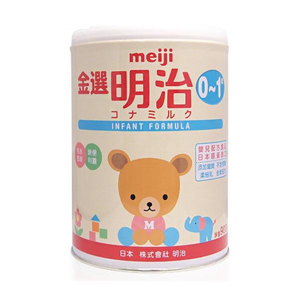 『121婦嬰用品館』金選明治嬰兒奶粉1號0-1歲 900g 8罐組(附贈品) 效期至2018後~