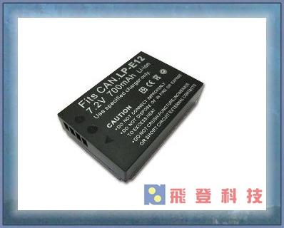 Canon LP-E12/LPE12 原廠相機鋰電池