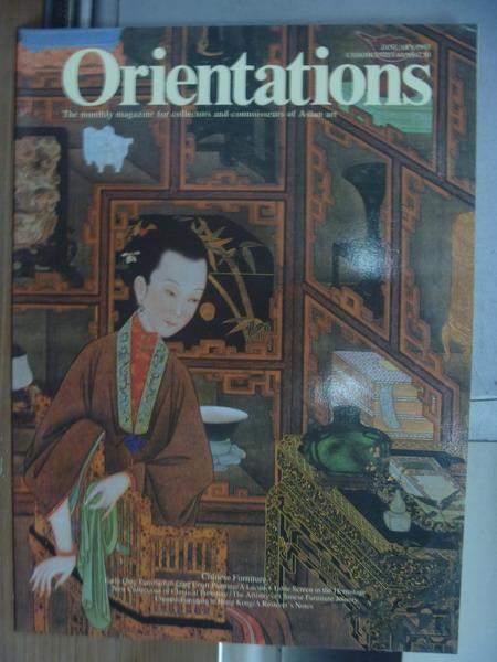 【書寶二手書T5/收藏_PAP】Orientations_Chinese furniture_1993/1