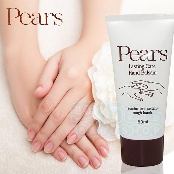 PEARS 梨牌護手霜(80ml)【巴布百貨】