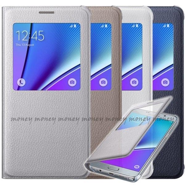原廠皮套 SAMSUNG Galaxy S7 Edge 透視感應皮套/手機殼/手機套/視窗皮套/側掀皮套【馬尼行動通訊】