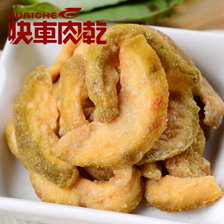 【快車肉乾】H15 高雄燕巢芭樂干 × 個人輕巧包 (155g/包)