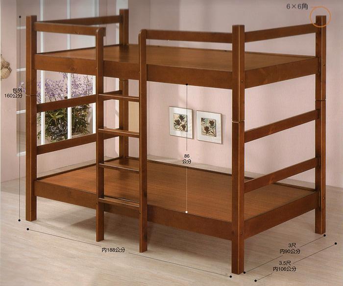 【尚品傢俱】SN-21-3 凱恩淺胡桃色3.5尺雙層床