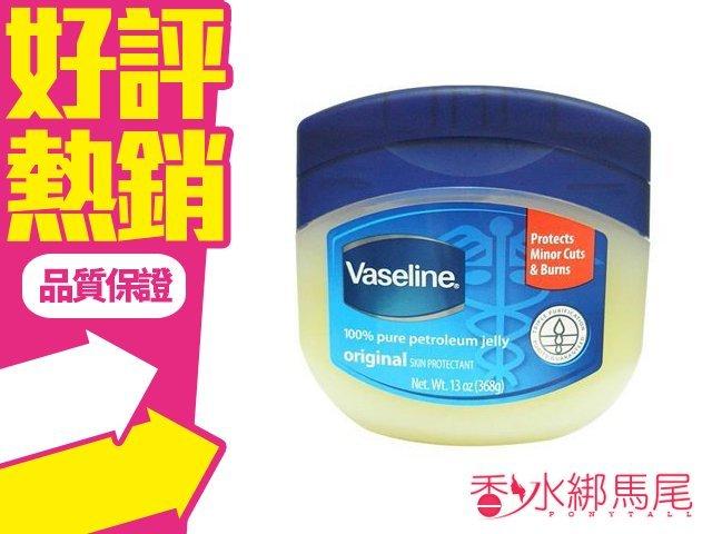Vaseline 凡士林 潤膚膏 原味 212g 老牌 萬用◐香水綁馬尾◐