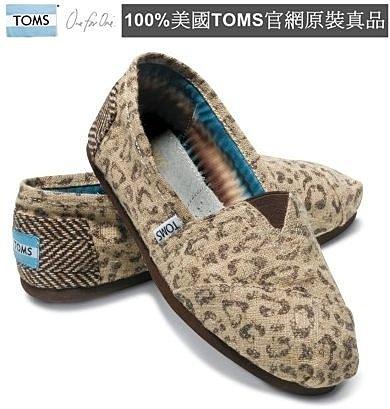 【Cadiz】美國真品正品 TOMS 棕色雪豹紋平底帆布鞋 [Snow Leopard Women's Vegan Classics/ 代購/ 現貨]