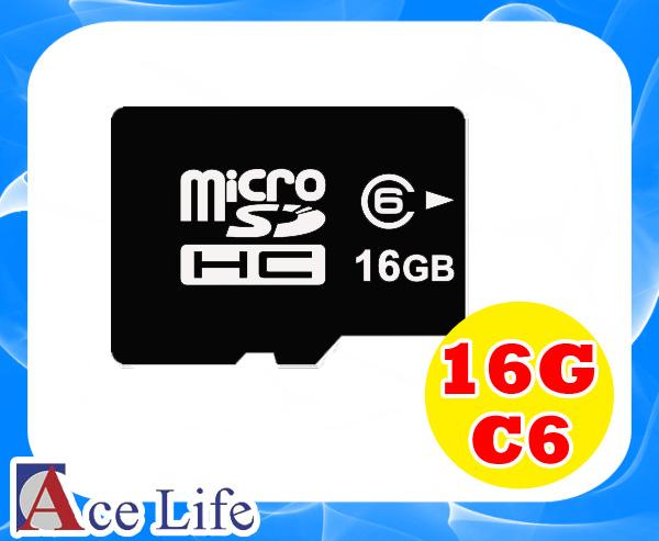【九瑜科技】國產 16G 16GB Class6 C6 micro SD SDHC TF 記憶卡 手機 行車紀錄器 Kingston Sandisk