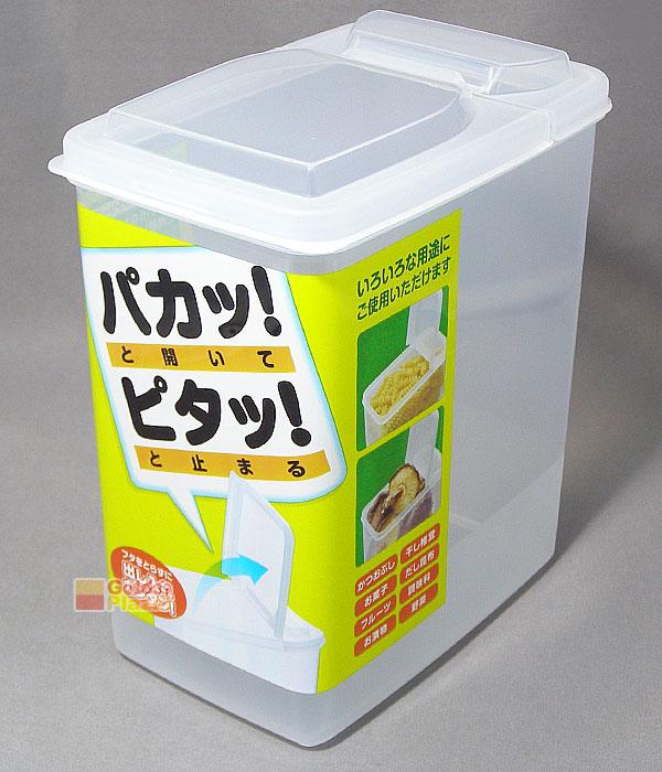 Loxin【SI0289】日本製K193 掀蓋收納盒(L3)-1.7L