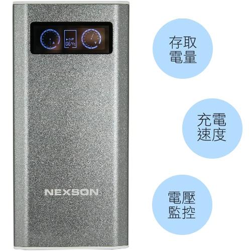 通海 D12000 動態行動電源  極速電力2.1A 大容量 台灣製