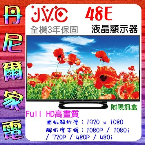 本月促銷下標折500 《JVC》 48吋液晶FULL HD數位智慧聯網電視 48E 可視角度178度 支援MHL 三年保固