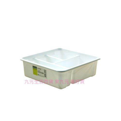 【九元生活百貨】聯府 TLR-202 你可方型4格收納盒 置物 收納 TLR202