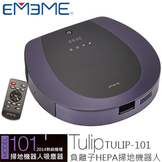 EMEME Tulip-101掃地機器人 吸塵器 負離子 HEPA濾綿 公司貨 0利率 免運