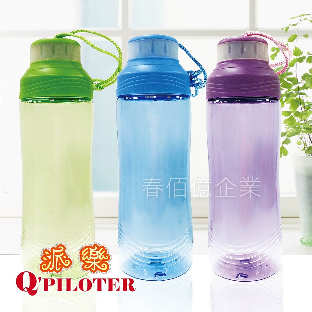 派樂 透明隨身水壺/水瓶 500ml (1入) 自行車水壺 冷水壺 隨行杯 隨行壺 隨身壺 運動旅遊隨身攜帶