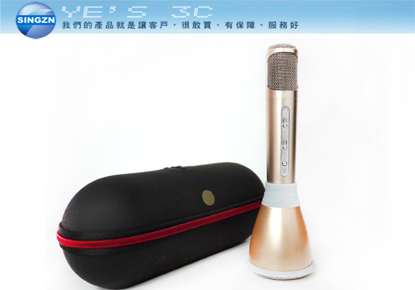 「YEs 3C」K068 掌上型KTV藍牙 麥克風 iphone/安卓/專業混音器 擴大器 金 免運