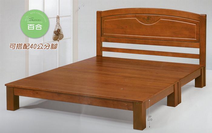 【尚品傢俱】K-SN-15-1 百合實木3.5尺床頭片