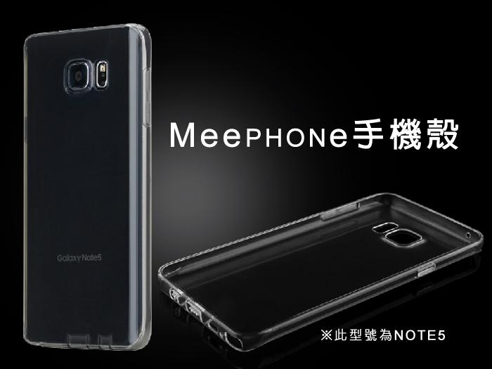 超薄 透保護套 Samsung Galaxy Note 5 N9200/N9208 三星 透明殼 手機套 手機殼 保護套 保護殼 軟殼 軟套 TPU 防塵 客製化 禮贈品/TIS購物館