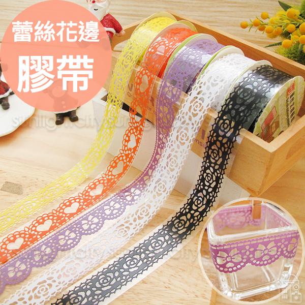 日光城。蕾絲花邊膠帶,PVC透明膠帶創意DIY花邊裝飾膠帶防水膠帶包裝禮物貼紙卡片製作